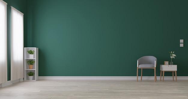 Sala de estar interior moderna. renderização 3d