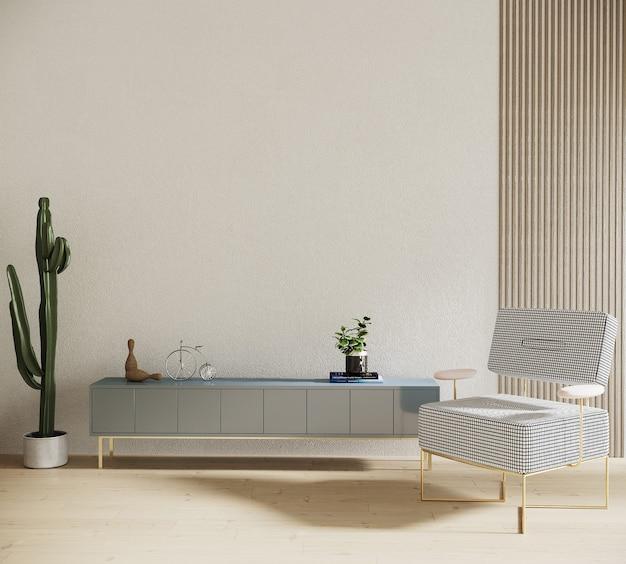 Sala de estar moderna com móveis