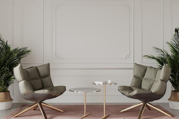 Sala de estar moderna com poltronas e plantas