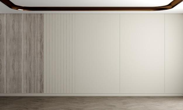 Sala de estar moderna e aconchegante e design de interiores de fundo de textura de parede marrom