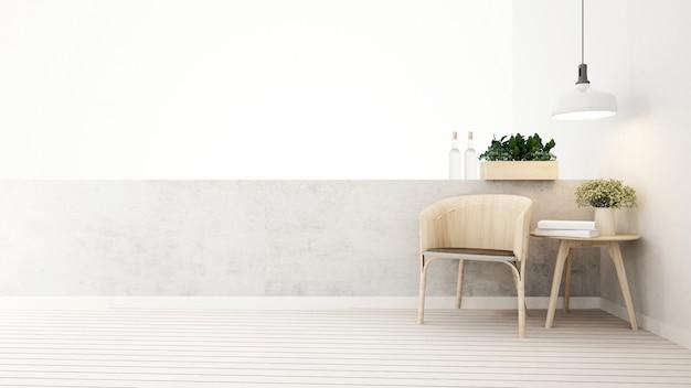 Sala de estar na varanda em casa ou apartamento - renderização em 3d