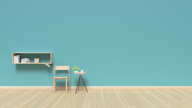 Sala de estar para ler o tempo livre, renderização em 3d