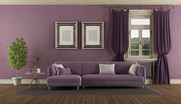 Sala de estar retrô roxa