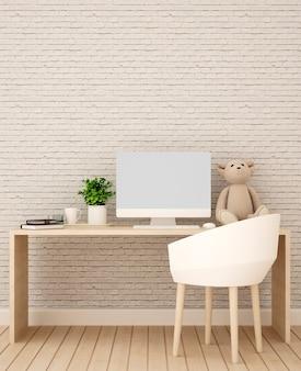 Sala de estudo e parede de tijolos decorada para obras de arte