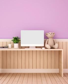 Sala de estudo e parede rosa decorada para obras de arte