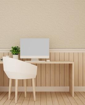 Sala de estudo e paredes de arenito decoradas para obras de arte