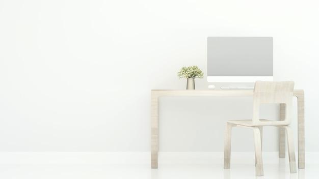 Sala de estudo em tom branco em casa ou hotel