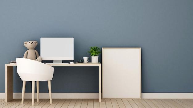 Sala de estudo ou local de trabalho e decoração de parede azul no quarto