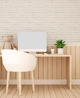 Sala de estudo ou local de trabalho e decoração de parede de madeira no quarto