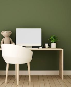Sala de estudo ou local de trabalho e decoração de parede verde no quarto