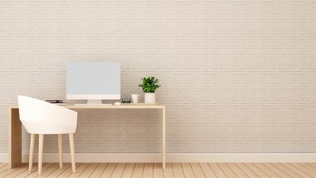 Sala de estudo ou local de trabalho e parede de tijolos brancos decoram o quarto