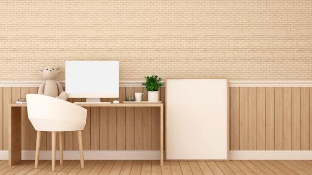 Sala de estudo ou local de trabalho e parede de tijolos decoram no quarto