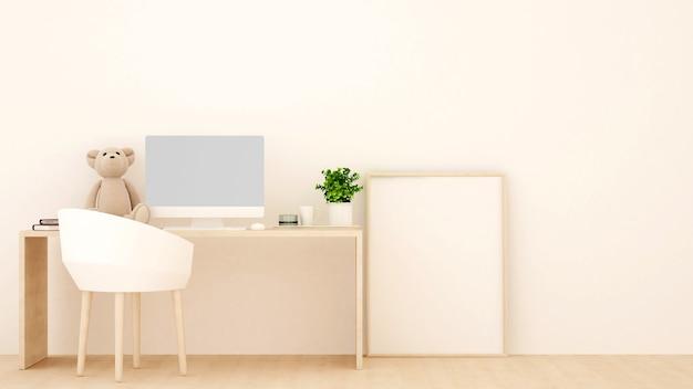 Sala de estudo ou local de trabalho no quarto