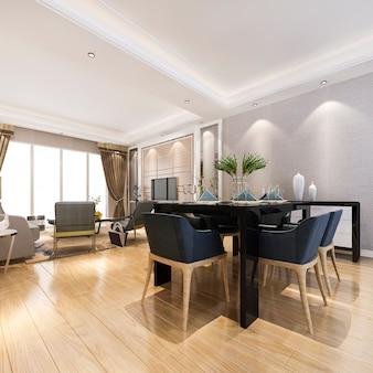 Sala de jantar e sala de estar modernas com decoração luxuosa e sofá de couro