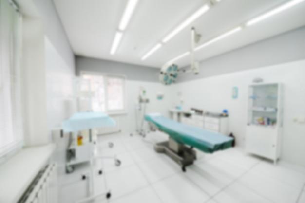 Sala de operações no departamento cirúrgico da policlínica