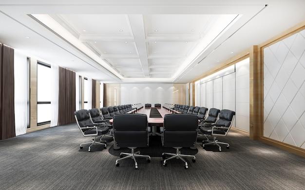Sala de reunião de negócios em prédio alto