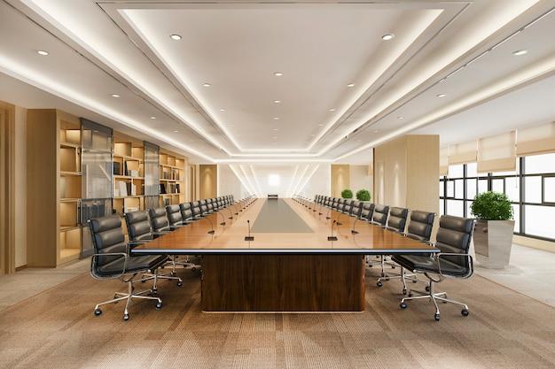 Sala de reuniões de negócios em prédio alto