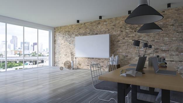Sala de trabalho 3d