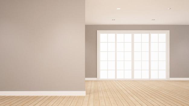 Sala vazia para sala de obras de arte para alugar apartamento ou casa