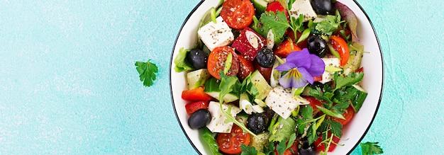 Salada grega com pepino, tomate, pimentão, alface, cebola verde, queijo feta e azeitonas com azeite de oliva