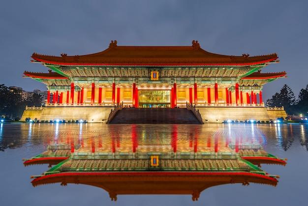 Salão memorial chiang kai shek na cidade de taipei, taiwan