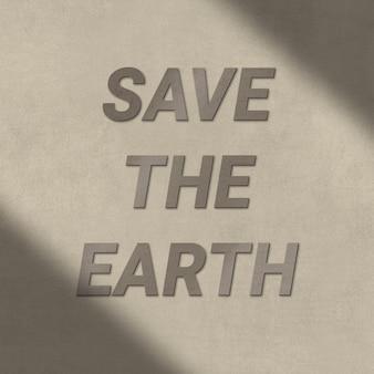 Salve o texto da terra em fonte texturizada de concreto marrom
