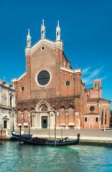 Santa maria gloriosa dei frari em veneza