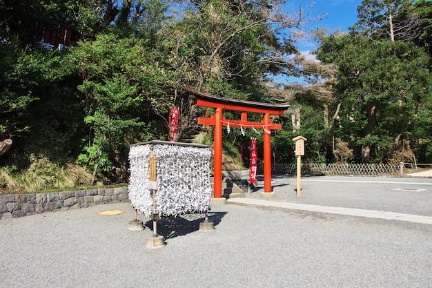 Santuário de tsurugaoka hachimangu, kamakura, japão