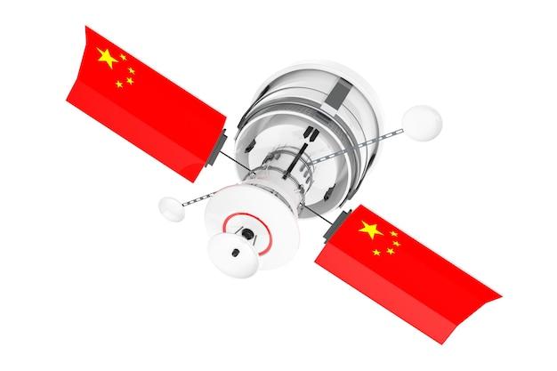 Satelite de navegação global do mundo moderno com a bandeira da china em um fundo branco. renderização 3d