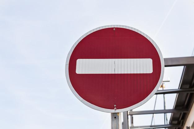 Sem sinal de trânsito de entrada