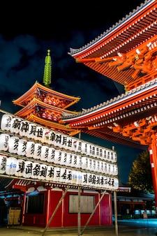 Sensoji templo é marco em tóquio à noite, é acender e turista como