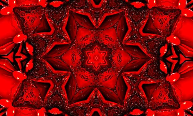 Separador ondulado stripe. ornamento geométrico místico. papel de parede mágico contínuo. papel de parede groovy. runa quadrada ácida. escova de repetição vermelha. padrão geométrico vermelho. tinta geométrica vermelha. blood wavy batik.