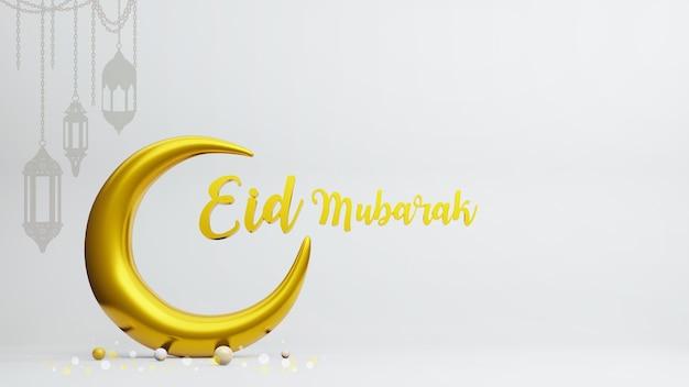 Símbolo da lua crescente do islã com o alfabeto eid mubarak, renderização em 3d