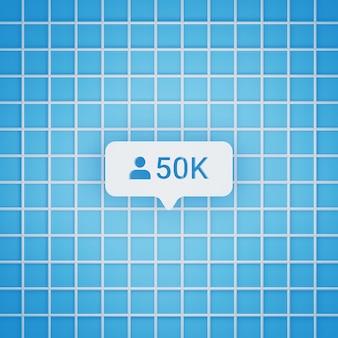 Símbolo de 50 mil seguidores em estilo 3d para postagem em mídia social, tamanho quadrado