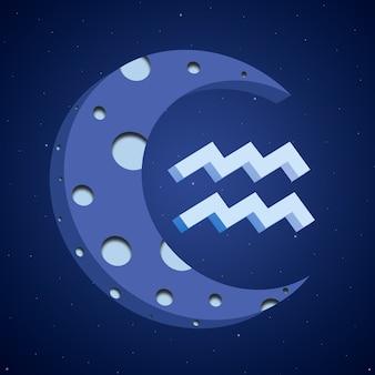 Símbolo do zodíaco aquário com a lua 3d