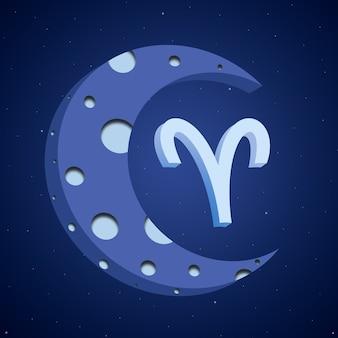 Símbolo do zodíaco áries com a lua 3d