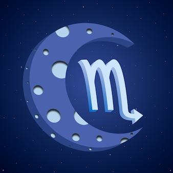 Símbolo do zodíaco escorpião com a lua 3d