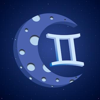 Símbolo do zodíaco gêmeos com a lua 3d