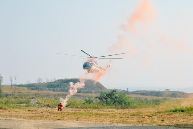 Sinais de pouso de helicóptero