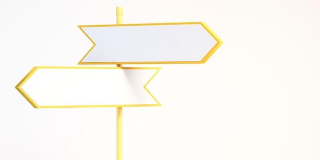 Sinais de trânsito com seta direcional em branco 3d com fundo branco, fundo de ilustração 3d