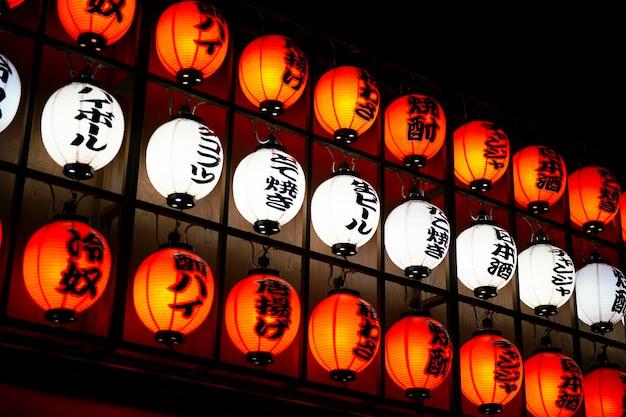 Sinais tradicionais de lanternas japonesas