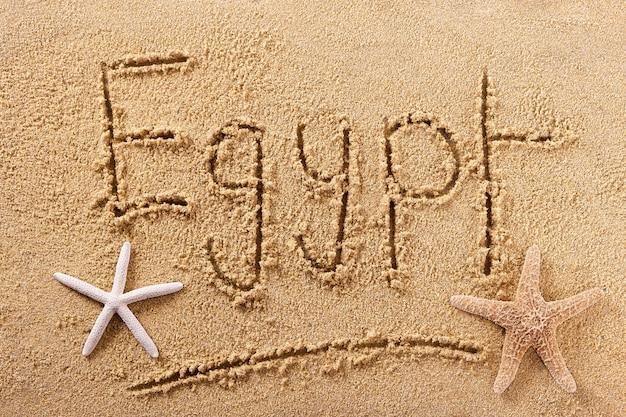 Sinal de areia da praia do egito
