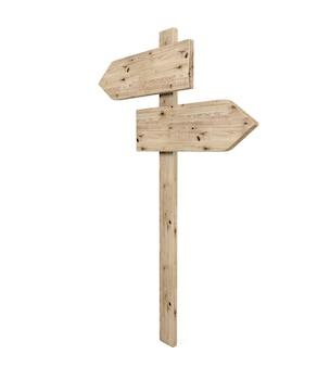 Sinal de madeira da seta do sentido oposto vazio, rendição 3d