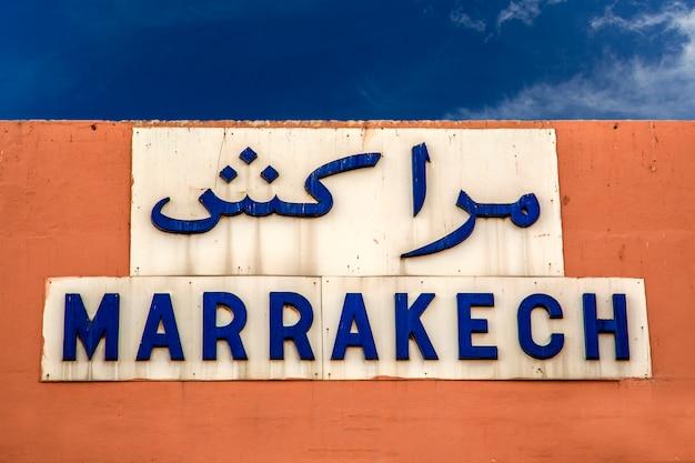 Sinal de marrakech