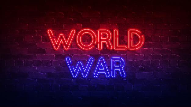 Sinal de néon da guerra mundial. brilho vermelho e azul. texto de néon. ilustração 3d