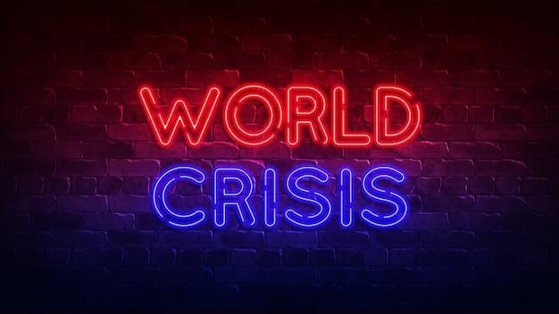 Sinal de néon de crise mundial. brilho vermelho e azul. texto de néon. parede de tijolos iluminada por lâmpadas de néon. ilustração 3d do cartaz conceitual.