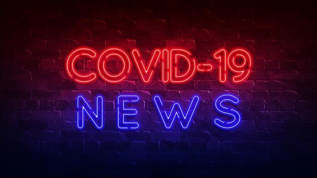 Sinal de néon de notícias covid-19. brilho vermelho e azul. texto de néon. ilustração 3d conceitual