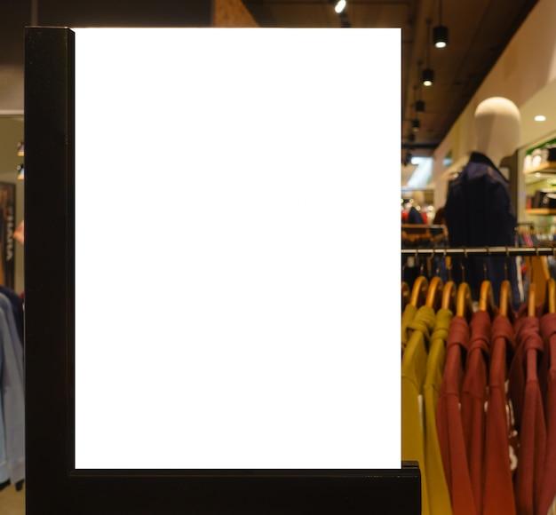 Sinal em branco com espaço de cópia para sua mensagem de texto