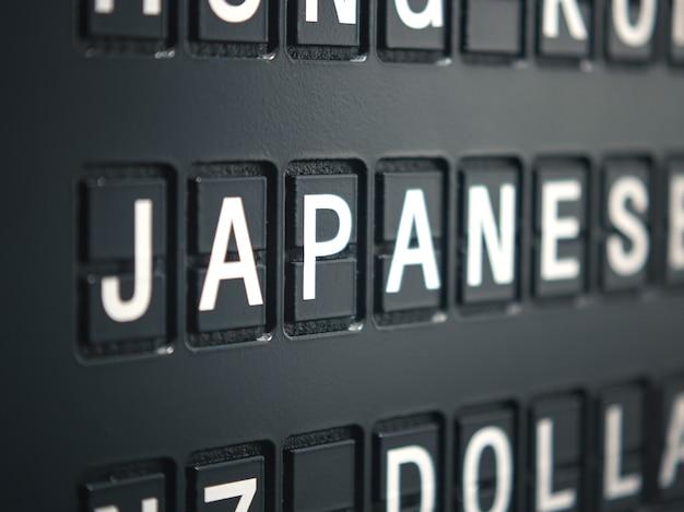 Sinaliza o nome do país do japão no quadro negro do diretório usado para os jogos olímpicos de tóquio em 2021