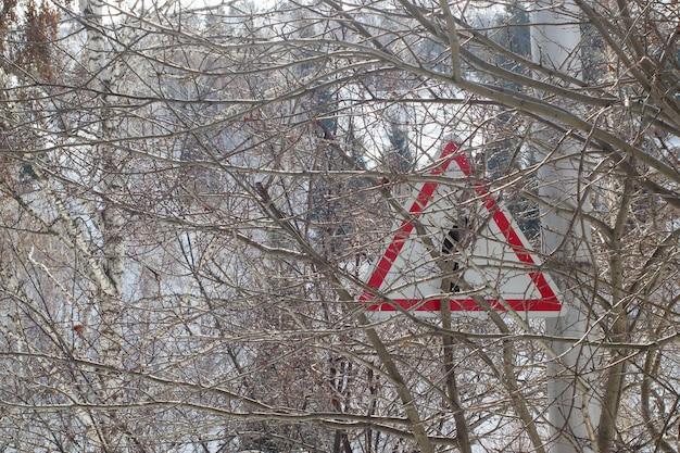 Sinalização de estrada sem acesso nos arbustos atrás dos galhos
